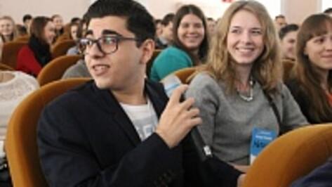 В Воронеже стартовал ежегодный молодежный форум YouLead