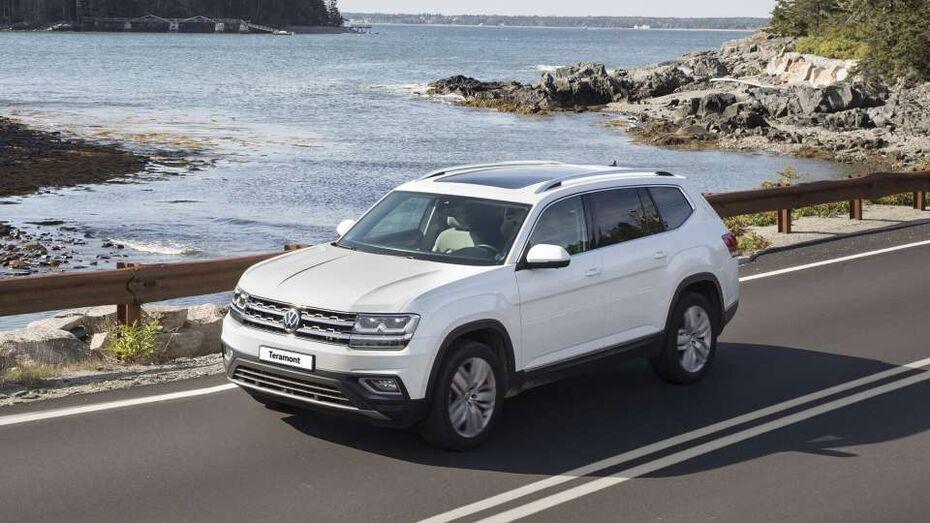 Воронежцам представили новый Volkswagen Teramont