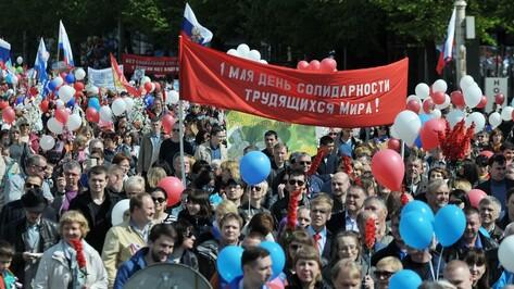 На воронежском Первомае обошлись без политических лозунгов