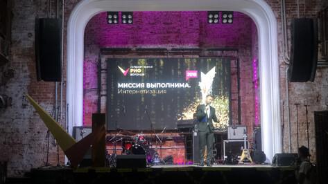 Сайт riavrn.ru получил премию «РИФ-Воронеж» 2018