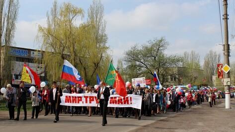 В Таловой  1 мая по центральной улице  прошли колонны демонстрантов