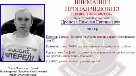В Воронеже пропал 36-летний мужчина