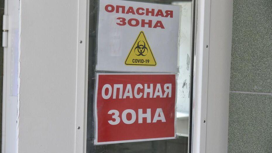 За сутки скончались 12 воронежцев с коронавирусом