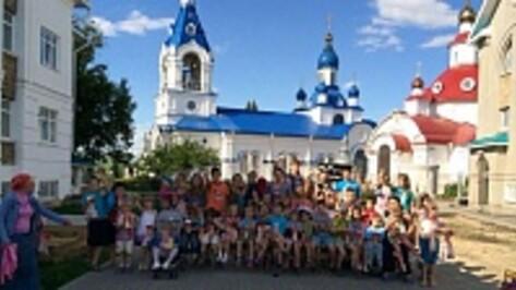 В Новоусманском районе для детей переселенцев с Украины устроили праздник