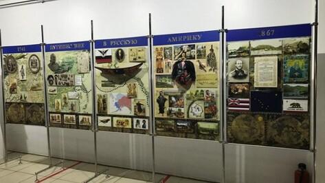 Воронежские «Костенки» открыли выставку «Путешествие в Русскую Америку»
