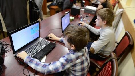 В Воронежской области реализуют проект «Электронный психолог»