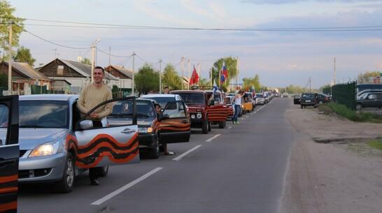 Автопробег в честь Дня Победы проведут в Павловске 7 мая