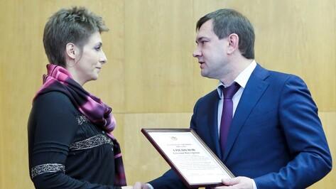Власти Воронежской области наградили 50 лучших активистов ТОС