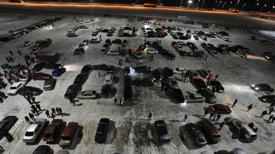 Воронежских водителей позвали на новогодний автофлешмоб у «Града»