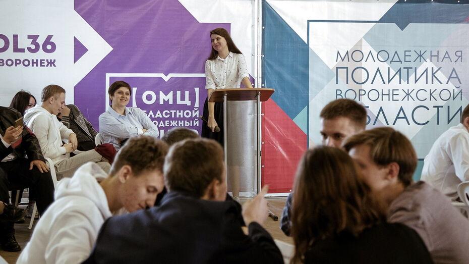 Форум «Комитет молодежной власти» пройдет в Воронеже в 7-й раз