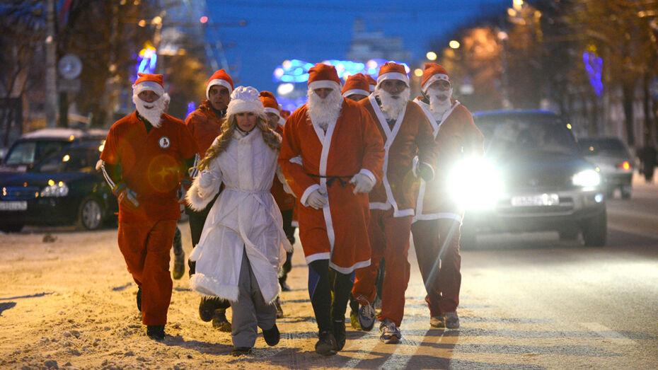 По центру Воронежа 31 декабря пробежали 15 Дедов Морозов и Снегурочка