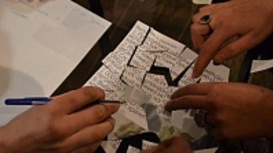 Воронежцам предложили разгадать «тайну чердака»