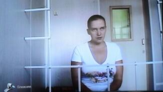 Надежда Савченко выступила против возвращения в Воронеж