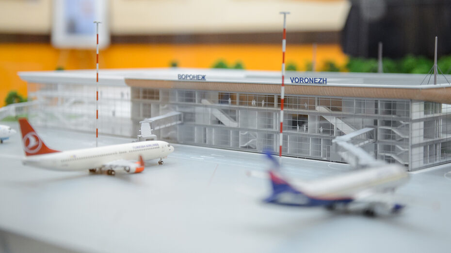 Воронежский аэропорт потратит до 334 млн рублей на новый этап реконструкции