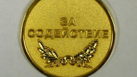 Следственный комитет представил к наградам жителей Лискинского района, которые спасли от маньяка 10-летнюю девочку