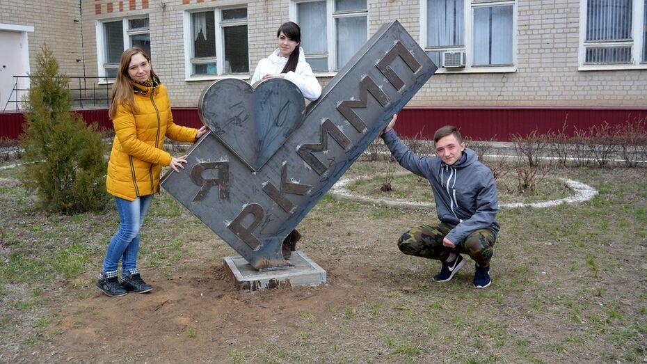 В Россоши у мясомолочного колледжа появился арт-объект