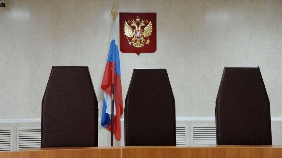 Жителя Воронежской области осудят за избиение знакомого до смерти