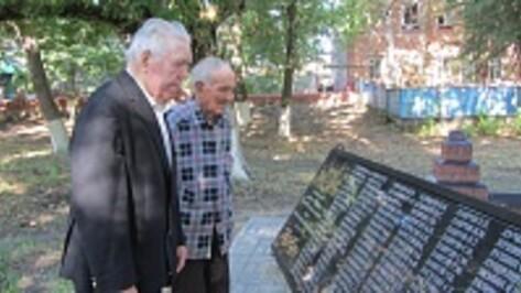 В Левой Россоши установили две гранитные плиты с именами погибших во время Великой Отечественной войны