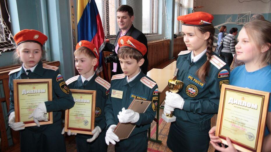 Кадеты из Богучара заняли 3 место в зональном этапе игры «Победа»