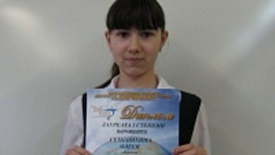 Хохольская шестиклассница заняла первое место во всероссийском конкурсе детского и молодежного творчества