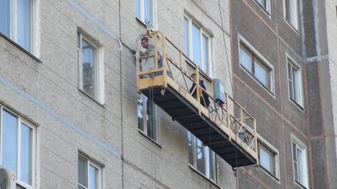 Две многоэтажки в Воронеже поучаствуют в проекте по энергоэффективному капремонту