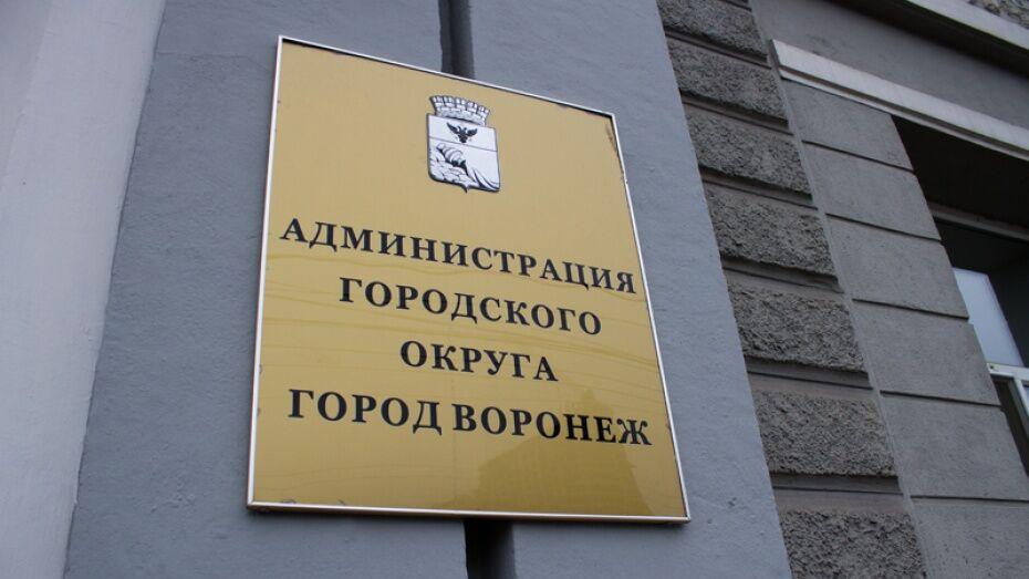 Пешеходная зона на улице Среднемосковская в Воронеже появится 21 августа