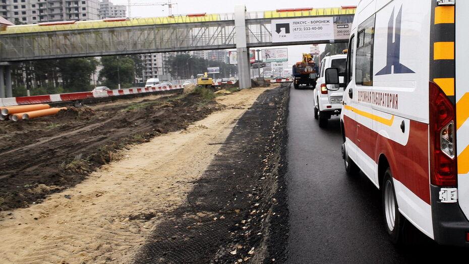 В Воронеже в 2017 году отремонтируют более 150 км автодорог