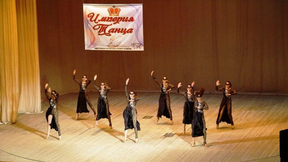 Лискинские танцоры завоевали 5 медалей на всероссийском конкурсе