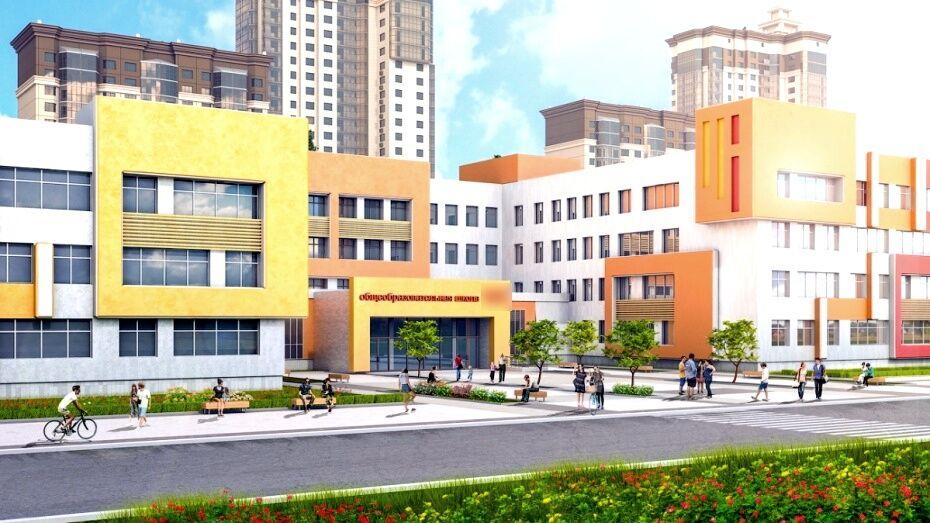 Мэрия Воронежа определилась с подрядчиком для строительства школы в Шилово