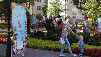 Никитинская библиотека пригласила воронежцев на фестиваль книги в День города