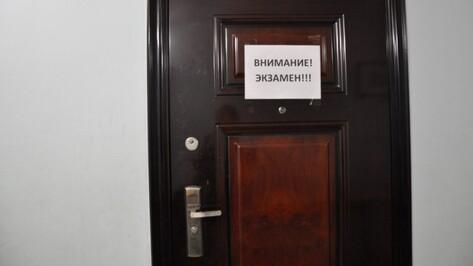 Воронежские выпускники отрепетируют устную часть ЕГЭ по иностранным языкам