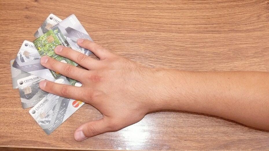 Грибановская пенсионерка потеряла 100 тыс рублей, спасая свои сбережения