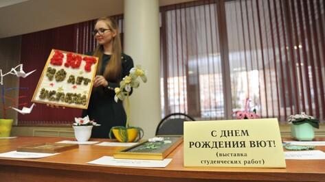 Воронежский юридический техникум отметил 40-летие