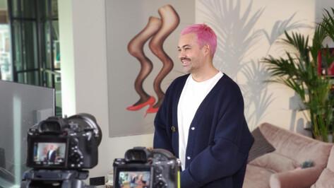 Стилист из Воронежа Александр Рогов научит девушек быть модными в режиме самоизоляции