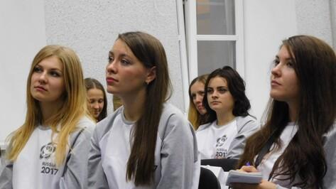 Воронеж на Всемирном фестивале молодежи и студентов в Сочи представят 130 делегатов