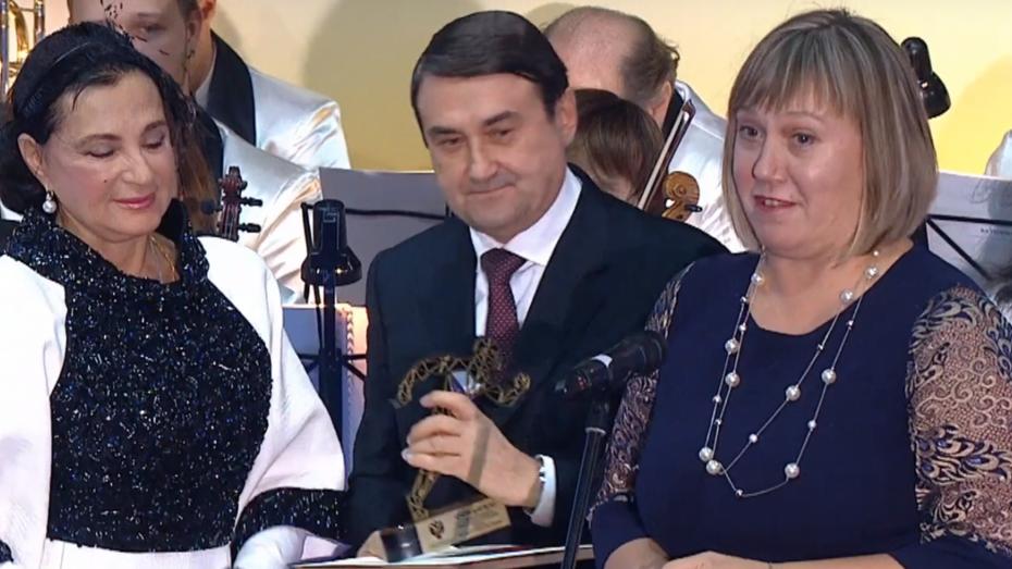 Воронежская учительница получила Национальную спортивную премию