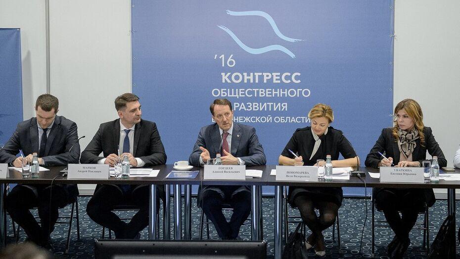 Алексей Гордеев посоветовал общественникам не зацикливаться на успехах