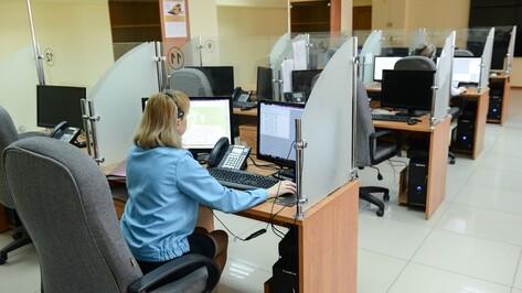 Воронежская и Ростовская области запустят внутреннюю переадресацию звонков в 112