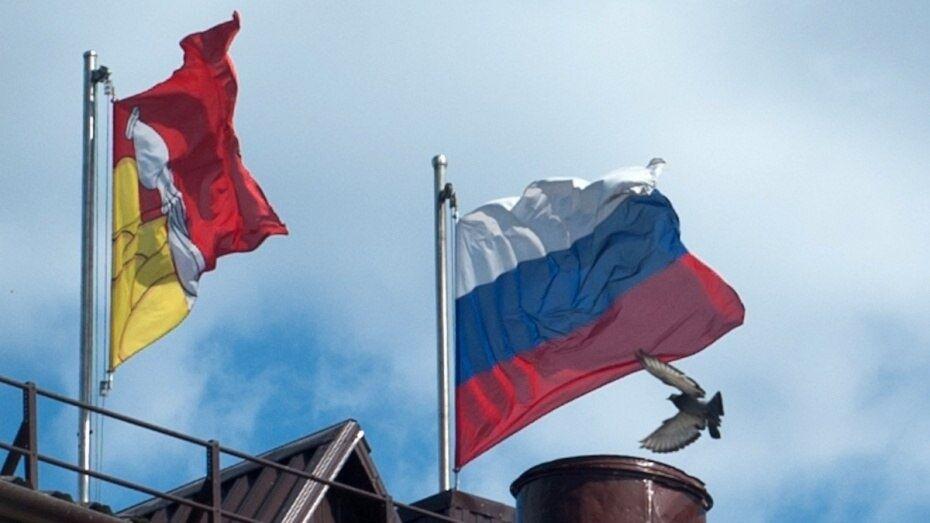 Первые лица региона поздравили воронежцев с Днем государственного флага РФ
