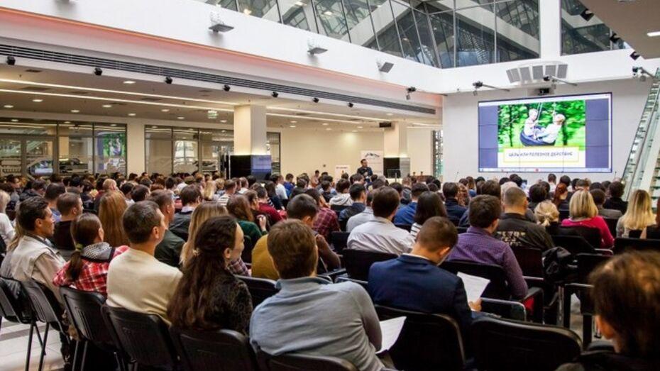 В Воронеже пройдет бесплатный семинар об успешном интернет-бизнесе