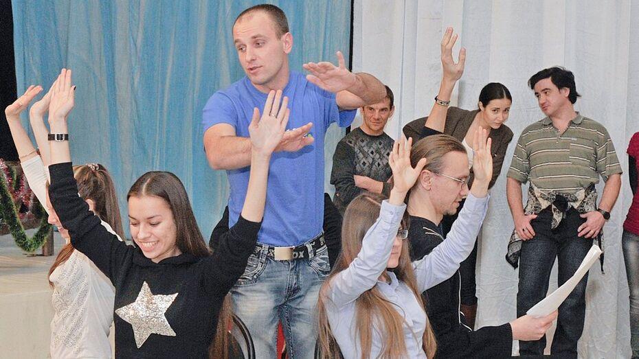 Воронежский «Театр равных» покажет в Мюнхене спектакль по Платонову