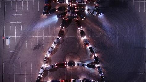 Воронежцев позвали на автофлешмоб ко Дню города