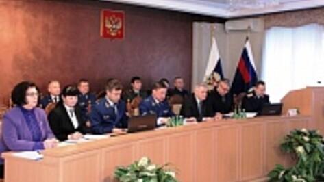 В прокуратуре Воронежской области обсудили вопросы защиты прав потерпевших