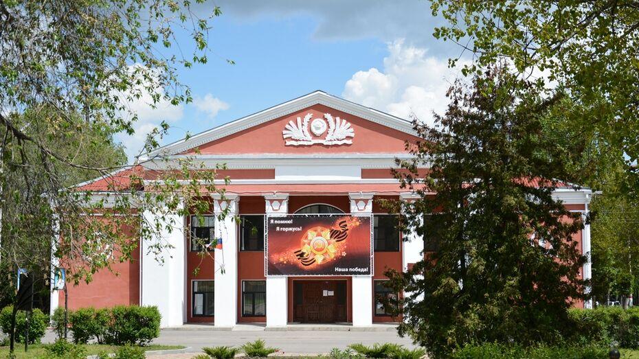 В Острогожске виртуальный концертный зал откроют в 2021 году