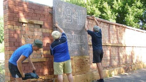 В этом году в Нижнедевицком районе отремонтируют три воинских захоронения