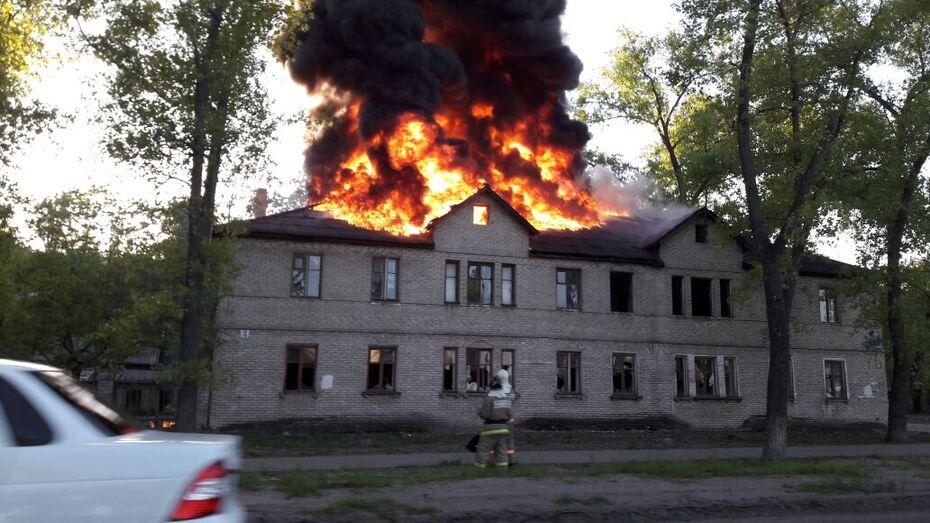 Воронежцы выложили в сеть видео пожара на Ленинградской