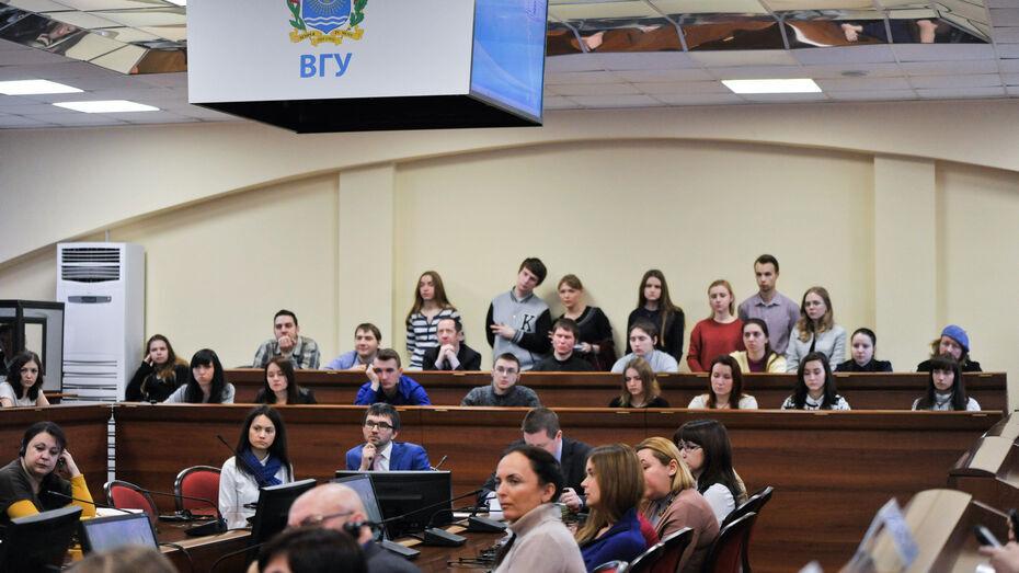 Воронежский госуниверситет перевел студентов на дистанционный режим обучения