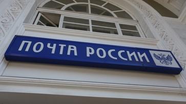 Воронежская почта наградит предотвратившего ограбление водителя