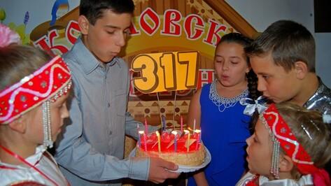 На торте в честь дня рождения бутурлиновского села задули 317 свечей