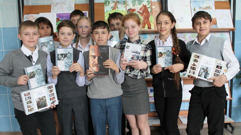 Поворинские школьники получили подарки от Никиты Михалкова